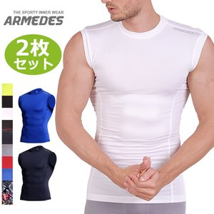 メンズ スリーブレス シャツ 同色2枚 コンプレッションウェア スポーツ ジム ジョギング ランニン...