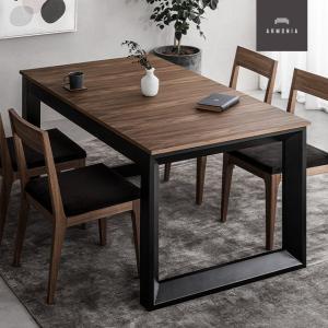 ダイニングテーブルセット ダイニングセット ダイニングテーブル 食卓 テーブル ダイニングテーブル 5点セット 木製 ミッドセンチュリー 北欧 カフェ|armonia