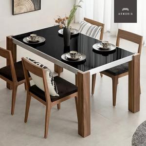 ダイニングテーブルセット ダイニングセット ダイニングテーブル 食卓 テーブル 5点セット ガラス ミッドセンチュリー 北欧 カフェ|armonia