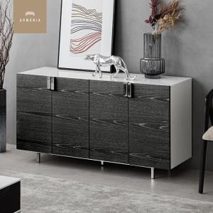 チェスト 収納家具 リビング収納 Endio タンス ボード 木製 北欧 モダン アルモニア