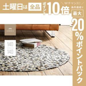ラグ 高級ラグ 本格ラグ 絨毯 じゅうたん カーペット ラグマット シャギーラグ 北欧 円形ラグ 丸ラグ|armonia