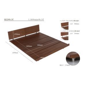ベッド ローベッド ダブル すのこベッド ベッドフレーム 北欧 スタイル ベット ミッドセンチュリー 北欧 カフェ armonia 04