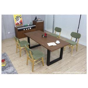 ダイニングテーブルセット  ダイニングセット テーブル ダイニングテーブル 5点セット ミッドセンチュリー 北欧 カフェ|armonia|02