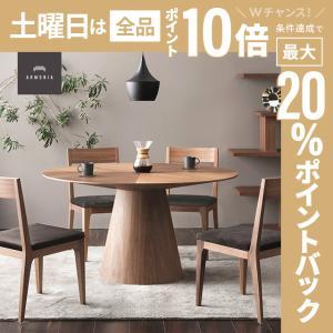 ダイニングテーブル ダイニング 丸テーブル 円型 Piane 木製 天然木 テーブル 食卓 円形