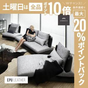 ソファ ソファー 三人掛け コーナー カウチ L字 ロー デザイナーズ 北欧 カフェ...