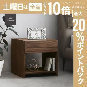 サイドテーブル コーヒーテーブル aiola 木製 デザイナーズ 円型 北欧 モダン アルモニア