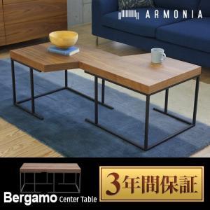 テーブル リビング モダンテイスト モダンインテリア 北欧 カフェ|armonia