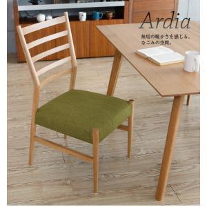 チェア 2脚セット ダイニングチェア ダイニング 椅子 インテリア モダン 北欧 カフェ|armonia|02
