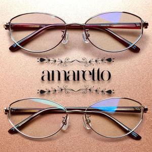 (BLC)ブルーライトカット 紫外線カット 遠近両用メガネ アマレット[全額返金保証]おしゃれ 女性用 中近両用 眼鏡 老眼鏡 レディース シニアグラス|armsstore