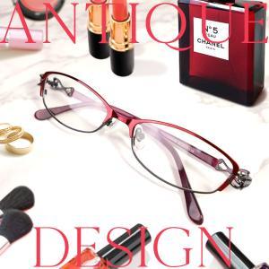 (BLC)ブルーライトカット 紫外線カット 遠近両用メガネ アンティークデザイン[全額返金保証]おしゃれ 女性用 中近両用 眼鏡 老眼鏡 パソコン シニアグラス|armsstore