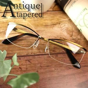 (RSN)ブルーライトカット 中近両用メガネ アンティークテーパード[全額返金保証] 老眼鏡 眼鏡 男性 用 シニアグラス メンズ おしゃれ リーディンググラス|armsstore