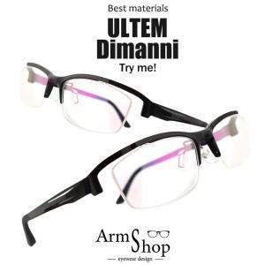 ブルーライトカット 中近両用メガネ Dimanni[全額返金保証] 老眼鏡 眼鏡 男性 用 シニアグラス メンズ おしゃれ リーディンググラス|armsstore