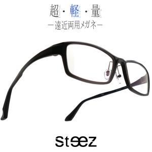 スティーズ ウルトラ ライト 遠近両用メガネ[全額返金保証] 老眼鏡 おしゃれ 男性用 中近両用 眼鏡 遠近両用 老眼鏡 シニアグラス|armsstore