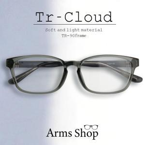 ブルーライトカット 中近両用メガネ TRクラウド(TR-9100)[全額返金保証] 老眼鏡 眼鏡 男性 用 シニアグラス メンズ おしゃれ リーディンググラス|armsstore