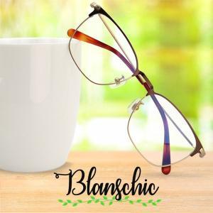 (BLC)ブルーライトカット 紫外線カット 遠近両用メガネ ブランシック クラシック(cl-3063)[全額返金保証]おしゃれ 女性用 中近両用 眼鏡 老眼鏡 シニアグラス|armsstore