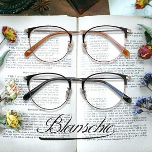 (BLC)ブルーライトカット 紫外線カット 遠近両用メガネ ブランシック クラシック(cl-3065)[全額返金保証]おしゃれ 女性用 中近両用 眼鏡 老眼鏡 シニアグラス|armsstore