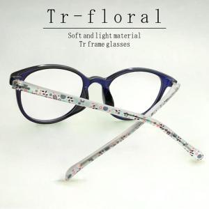 (BLC)ブルーライトカット 紫外線カット 遠近両用メガネ TRフローラル(ブルー)[全額返金保証]おしゃれ 女性用 中近両用 眼鏡 老眼鏡 パソコン シニアグラス|armsstore