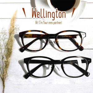 ウェリントン 遠近両用メガネ[全額返金保証] 老眼鏡 おしゃれ 男性用 中近両用 眼鏡 遠近両用 老眼鏡 シニアグラス|armsstore