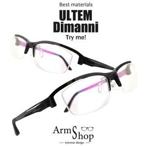 (BLC)ブルーライトカット 紫外線カット 遠近両用メガネ Dimanni[全額返金保証]おしゃれ 男性用 中近両用 眼鏡 老眼鏡 パソコン シニアグラス|armsstore