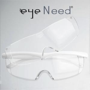 ブルーライトカット 付け替え ルーペ メガネ アイニード≪1.6倍率≫≪2.1倍率≫ セット (ホワイト)[送料無料]メガネの上から掛けられるルーペ 眼鏡|armsstore