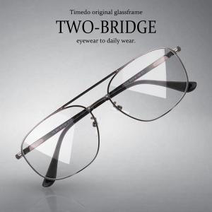 ツーブリッジ 遠近両用メガネ [全額返金保証] 老眼鏡 おしゃれ 男性用 中近両用 眼鏡 遠近両用 老眼鏡 シニアグラス|armsstore