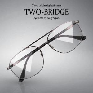 ブルーライトカット 中近両用メガネ ツーブリッジ [全額返金保証] 老眼鏡 眼鏡 男性 用 シニアグラス メンズ おしゃれ リーディンググラス|armsstore