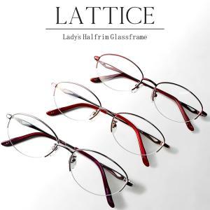 マドレーヌ(WB-3290) 遠近両用メガネ(ブラック)[全額返金保証] 老眼鏡 おしゃれ 女性用 中近両用 眼鏡 遠近両用 レディース 老眼鏡 シニアグラス|armsstore