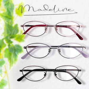 マドレーヌ(WB-3290) 遠近両用メガネ(ラベンダー)[全額返金保証] 老眼鏡 おしゃれ 女性用 中近両用 眼鏡 遠近両用 レディース 老眼鏡 シニアグラス|armsstore