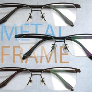 (BLC)ブルーライトカット 紫外線カット 遠近両用メガネ メタルフレーム(ブラウン)[全額返金保証]おしゃれ 男性用 中近両用 老眼鏡 パソコン シニアグラス|armsstore
