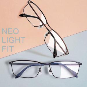 (BLC)ブルーライトカット 紫外線カット 遠近両用メガネ ネオライトフィット[全額返金保証]おしゃれ 男性用 中近両用 眼鏡 老眼鏡 パソコン シニアグラス|armsstore