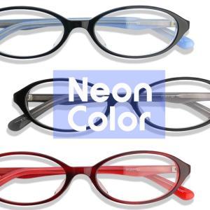 ネオンカラー 遠近両用メガネ (ブルー)[全額返金保証] 老眼鏡 おしゃれ 女性用 中近両用 眼鏡 遠近両用 老眼鏡 シニアグラス|armsstore