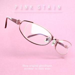 (BLC)ブルーライトカット 紫外線カット 遠近両用メガネ ピンクステン[全額返金保証]おしゃれ 女性用 中近両用 眼鏡 老眼鏡 パソコン シニアグラス|armsstore