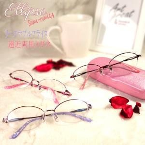 エリプスナイロール 遠近両用メガネ (ピンク) [全額返金保証] 老眼鏡 おしゃれ 女性用 中近両用 眼鏡 遠近両用 老眼鏡 シニアグラス|armsstore