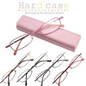 【2,000円 ぽっきり価格!】ハードケース 携帯 老眼鏡(ピンク)[送料無料]携帯 リーディンググラス おしゃれ 老眼鏡 男性 女性 用 メンズ レディース|armsstore
