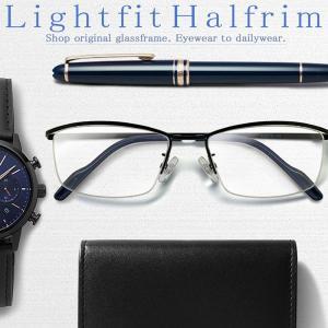 (RSN)ブルーライトカット 中近両用メガネ ライトフィット ナイロール[全額返金保証] 老眼鏡 眼鏡 男性 用 シニアグラス メンズ おしゃれ リーディンググラス|armsstore