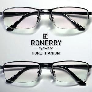 ロネリー ナイロール 遠近両用メガネ (RT119)[全額返金保証] 老眼鏡 おしゃれ 男性用 中近両用 眼鏡 遠近両用 老眼鏡 シニアグラス|armsstore