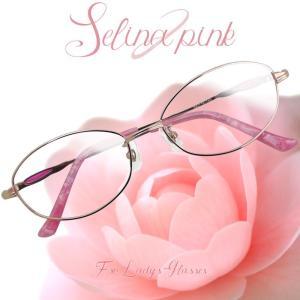 (BLC)ブルーライトカット 紫外線カット 遠近両用メガネ セリーナピンク[全額返金保証]おしゃれ 女性用 中近両用 眼鏡 老眼鏡 パソコン シニアグラス|armsstore