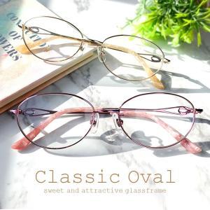クラシック オーバル 遠近両用メガネ[全額返金保証] 老眼鏡 おしゃれ 女性用 中近両用 眼鏡 遠近両用 老眼鏡 シニアグラス|armsstore