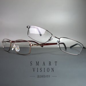 スマート ヴィジョン 遠近両用メガネ[全額返金保証] 老眼鏡 おしゃれ 男性用 中近両用 眼鏡 遠近両用 老眼鏡 シニアグラス|armsstore