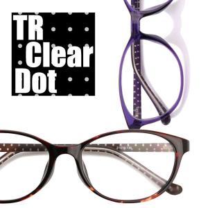 (BLC)ブルーライトカット 紫外線カット 遠近両用メガネ TRクリアドット(TR-9085)[全額返金保証]おしゃれ 女性用 中近両用 眼鏡 老眼鏡 パソコン シニアグラス|armsstore