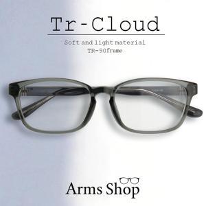 ブルーライトカット 老眼鏡 TRクラウド(TR-9100)[全額返金保証]メガネ 眼鏡 男性 用 メガネ シニアグラス メンズ おしゃれ リーディンググラス スマホ|armsstore
