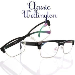 ブルーライトカット 中近両用メガネ TRクラシック ウェリントン[全額返金保証] 老眼鏡 眼鏡 男性 用 シニアグラス メンズ おしゃれ リーディンググラス|armsstore
