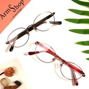 (BLC)ブルーライトカット 紫外線カット 遠近両用メガネ TRソフティー[全額返金保証]おしゃれ 女性用 中近両用 眼鏡 老眼鏡 パソコン シニアグラス|armsstore