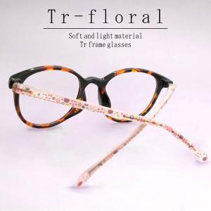 ブルーライトカット 中近両用メガネ TRフローラル(デミ)[全額返金保証] 老眼鏡 眼鏡 女性 用 シニアグラス レディース おしゃれ リーディンググラス|armsstore