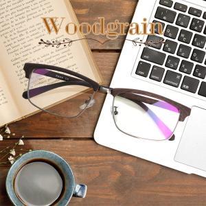 (BLC)ブルーライトカット 紫外線カット 遠近両用メガネ TRウッドグレイン[全額返金保証]おしゃれ 女性用 中近両用 眼鏡 老眼鏡 パソコン シニアグラス|armsstore