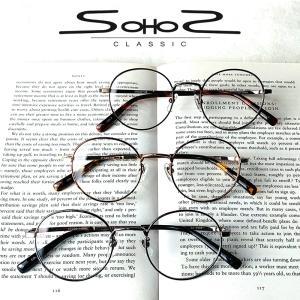 ソーホーズクラシック(SO-9595) 遠近両用メガネ[全額返金保証] 老眼鏡 おしゃれ 男性用 メンズ 中近両用 眼鏡 遠近両用 老眼鏡 シニアグラス|armsstore
