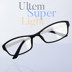 ウルテムスーパーライト 遠近両用メガネ[全額返金保証] 老眼鏡 おしゃれ 男性用 メンズ 中近両用 眼鏡 遠近両用 老眼鏡 シニアグラス|armsstore