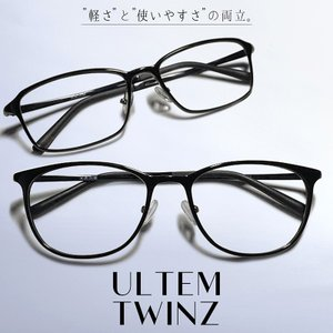 ウルテムツインズ 遠近両用メガネ (6346)[全額返金保証] 老眼鏡 おしゃれ 女性 レディース 中近両用 眼鏡 遠近両用 老眼鏡 シニアグラス|armsstore