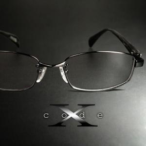(BLC)ブルーライトカット 紫外線カット 遠近両用メガネ エックスコード[全額返金保証]おしゃれ 男性用 メンズ 中近両用 眼鏡 老眼鏡 シニアグラス|armsstore