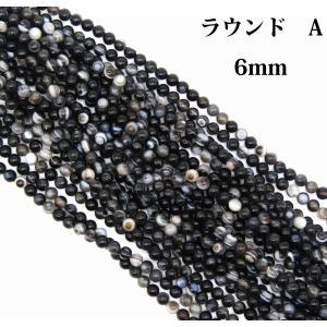 天眼石(アイアゲート) A 6mm ラウンド 1連 38cm|arnavgems